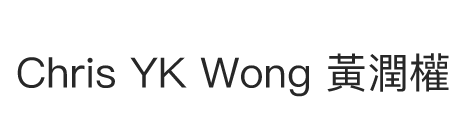 Chris YK Wong 黃潤權 Logo